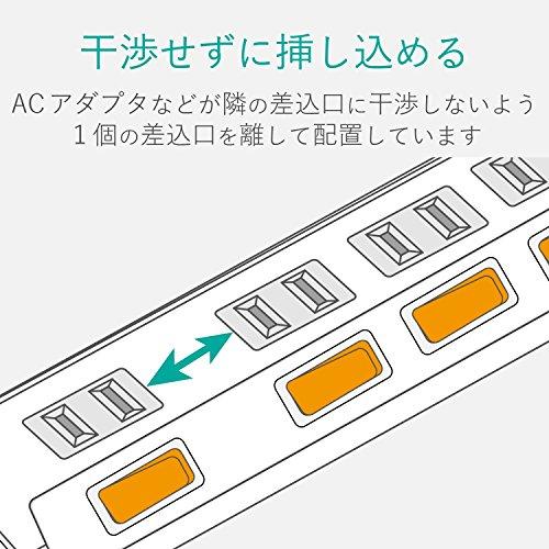 『エレコム 電源タップ 雷ガード 個別スイッチ ほこりシャッター付 スイングプラグ 6個口 2.5m ブラック AVT-K6A-2625BK』の2枚目の画像