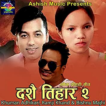 Dashain, Vol. 02