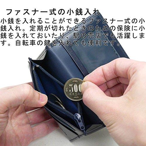 祥力『革職人セカンダリー多ポケットパスケース』