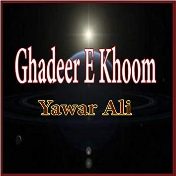 Ghadeer E Khoom - Single