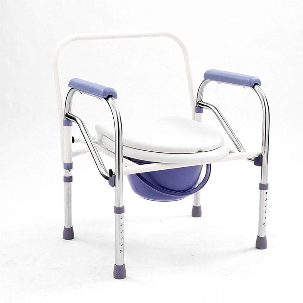 代わってなぜなら発表高齢者の歩行者のための多機能便器椅子、折りたたみ軽量便器椅子