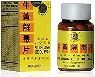 Chinese Natural Herbs - Niu Huang Jie Du Pian (100 Sugar-coated Tablets)