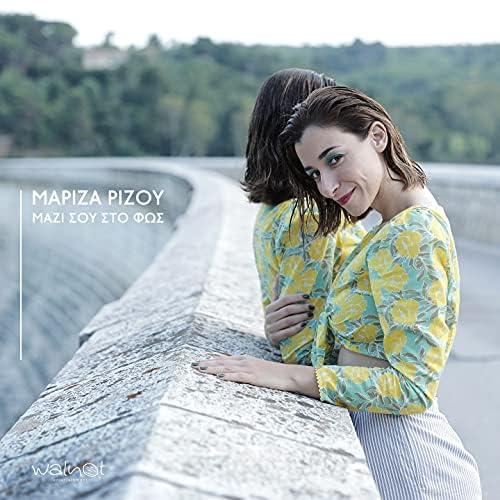 Mariza Rizou