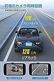 ドライブレコーダー 前後カメラ (32GBカード付き) タッチパネル式 大画面 1296PフルHD高画質 全国LED信号機対策 赤外線暗視ライト 170度広角視野 駐車監視 動体検知 高速起動 上書き録画 緊急録画 G-sensor 日本語説明書