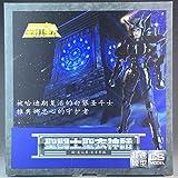 XKMY Figura de acción CS Speeding Model Black Bronze Saint Seiya Cloth Myth Black Perseus Argor Specter Metal Armor Myth Cloth Figura de acción (Color: Perseus Argor)