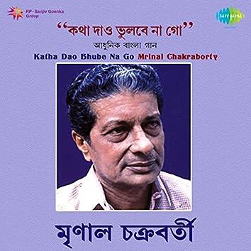 Katha Dao Bhube Na Go