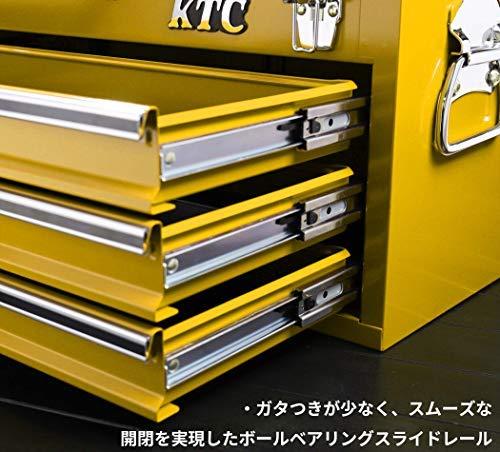 KTCSKX0213ツールチェスト3段3引出し工具箱カバー付きセット(イエロー)