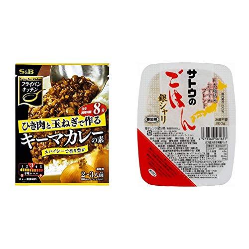 【セット販売】S&B フライパンキッチン キーマカレーの素 60g×5袋 + サトウのごはん 銀シャリ 200g×20個