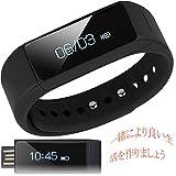NR スマートウォッチ I5 Plus(活動量計/歩数計/時計/消費 カロリー/睡眠/走行 距離/遠隔 カメラ/リマインダー/生活防水/リストバンド) OLED Bluetooth 4.0 / スマホ/iphone/アンドロイド/Samsung/アプリ (ブラック)