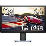 Dell ゲーミングモニター 24インチ S2419HGF/1ms/144Hz/FreeSync