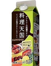 サントリー 料理天国 紙パック [ 白ワイン 辛口 日本 500ml ]