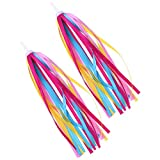 syiniix Colorful Tassel Ribbons for Kid's Bicycle, Bike or Scooter Handlebar Streamers, 1 Pair. (Yellow)