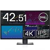 Dell 4K 大型モニター 42.51インチ U4320Q(3年間無輝点交換保証付/広視野角/IPS/マルチモニター構成/USB Type-C,DP,HDMIx2/高さ調整/スピーカー内蔵)