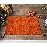 サヤンサヤン 手織り ギャベ 玄関マット 室内 屋内 SW01 70x120 オレンジ 新毛 ウール