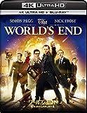 ワールズ・エンド/酔っぱらいが世界を救う! 4K Ultra HD+ブルーレイ[4K ULTRA HD + Blu-ray]