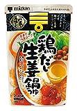 ミツカン 〆まで美味しい鶏だし生姜鍋つゆ ストレート 750g