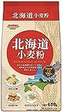 昭和産業 北海道小麦粉 袋650g