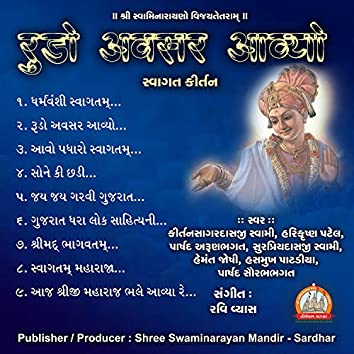 Rudo Avsar Avyo Swagat Kirtan Swaminarayan Kirtan
