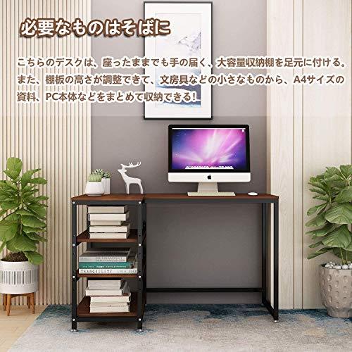seisso『パソコンデスク120cmL字型』