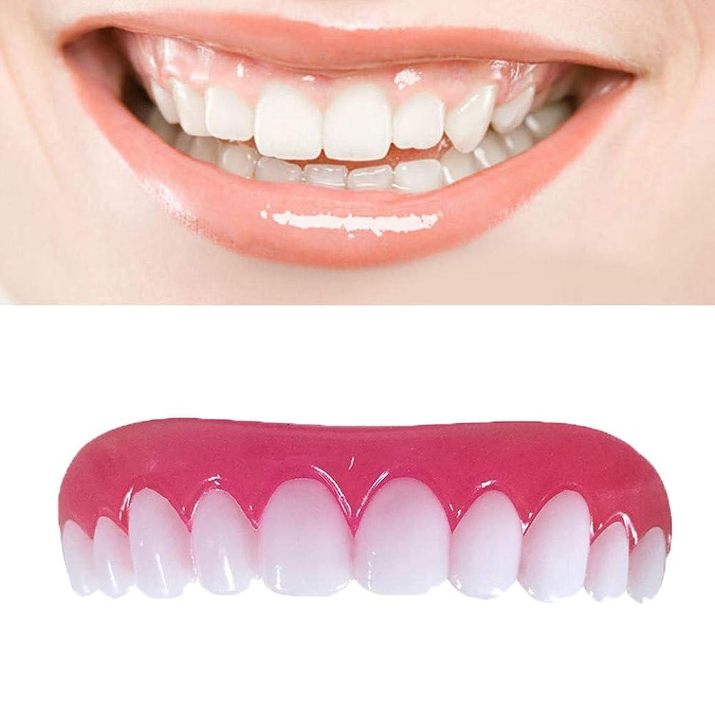 デコードする粘り強い肺3枚の歯科用ベニヤフィットフィット歯トップ化粧ベニヤワンサイズすべての義歯接着剤歯偽歯笑顔