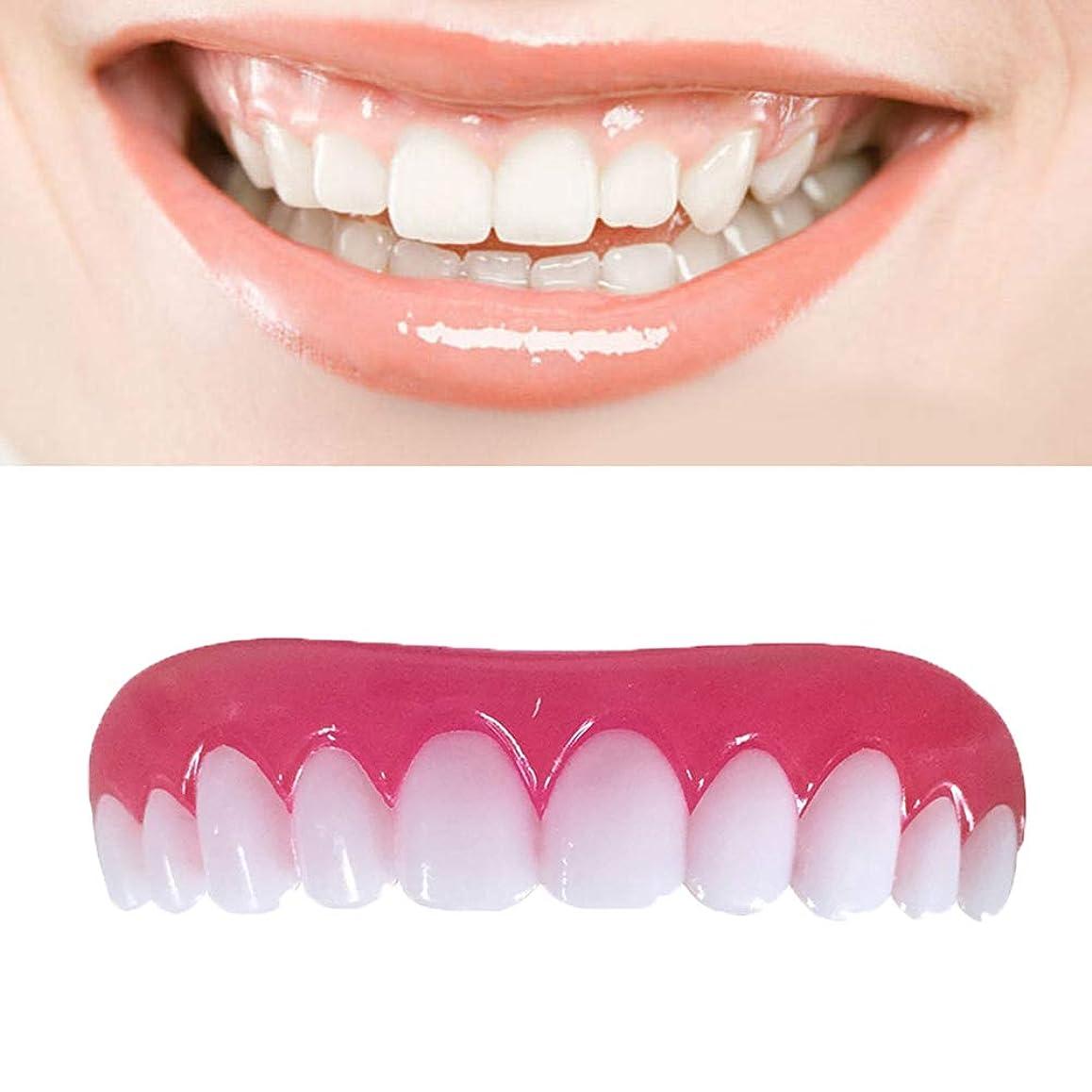 エキゾチック思春期十分に3枚の歯科用ベニヤフィットフィット歯トップ化粧ベニヤワンサイズすべての義歯接着剤歯偽歯笑顔