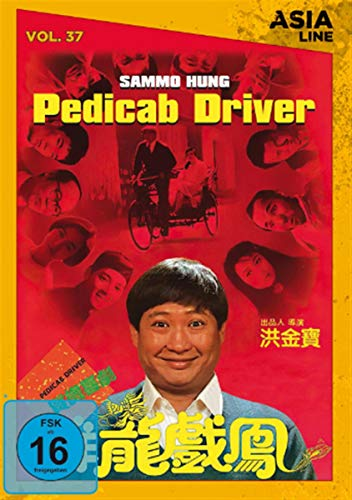 Pedicab Driver - Asia Line Vol. 37 - Limited Edition