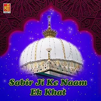 Sabir Ji Ke Naam Ek Khat