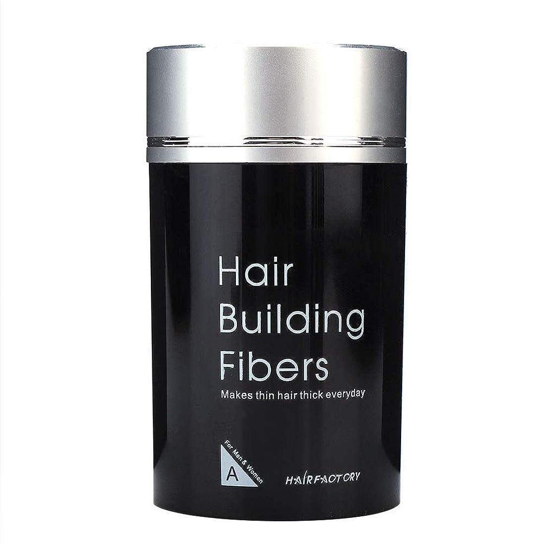 懐疑的く拒絶男性と女性のための太い髪を作成するための髪のスタイルを薄くするための髪の建築繊維、太くする繊維(#2)