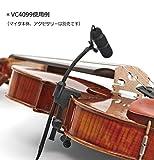 Immagine 1 morse per microfono dpa violin
