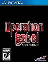 Operation Babel: New Tokyo Legacy (輸入版:北米) - PSVita