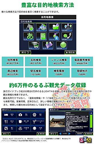 ドリームメーカーフルセグポータブルナビ9インチカーナビ2020年ゼンリン地図ピボット機能みちびき対応るるぶデータ12V24V[PN0903A]