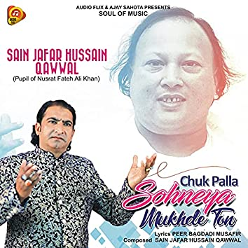 Chuk Pall Sohney Mukhdey Ton