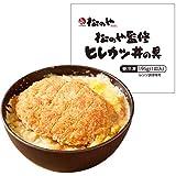 【松屋】松屋 ヒレカツ丼の具 4個 牛丼【冷凍】