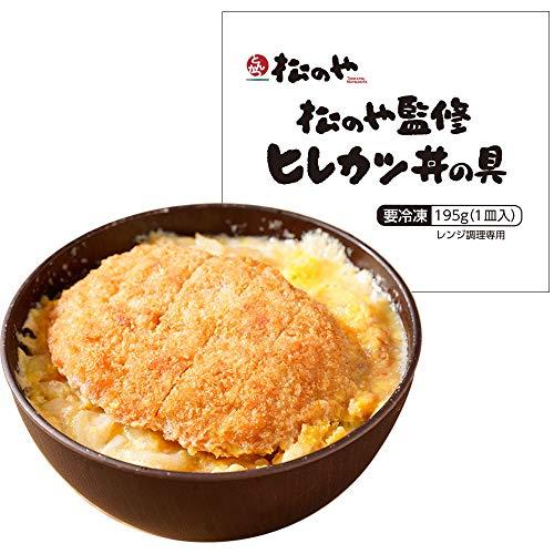 【松屋】松屋 ヒレカツ丼の具 8個 牛丼【冷凍】
