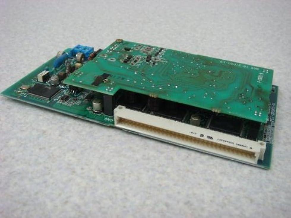 会社ペインギリック患者ET-2DSUIS-Gi 日立 Gi 2局ISDN外線ユニット ビジネスフォン [オフィス用品]