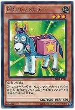 Yu-Gi-Oh! Performapal Friendonkey SECE-JP003 Rare Japanese