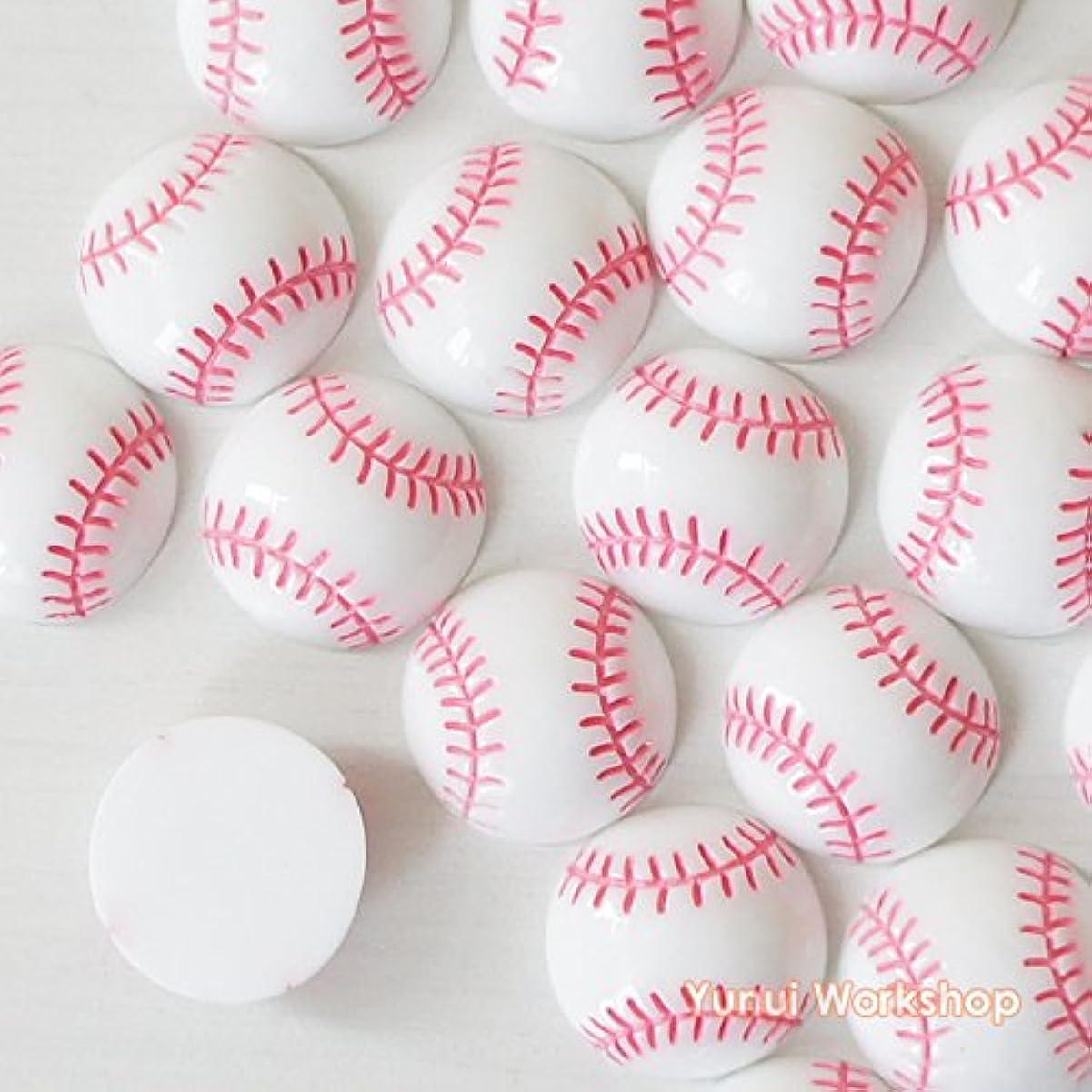 ために天文学規則性【野球ボール?6個】24mm x 24mm?デコ用?デコパーツ?カボション?レジン?手作り?手芸?DIY?材料?小物?装飾用