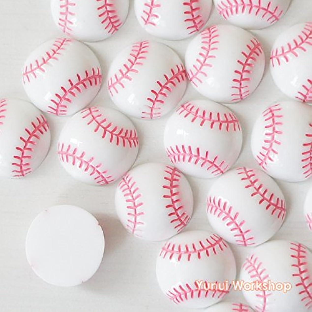 少数ガードにぎやか【野球ボール?6個】24mm x 24mm?デコ用?デコパーツ?カボション?レジン?手作り?手芸?DIY?材料?小物?装飾用