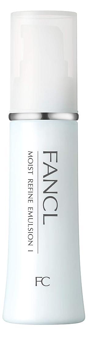 姿を消すバーガー甘美なファンケル(FANCL)モイストリファイン 乳液I さっぱり 1本 30mL …