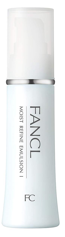 朝の体操をする単なる国ファンケル(FANCL)モイストリファイン 乳液I さっぱり 1本 30mL …