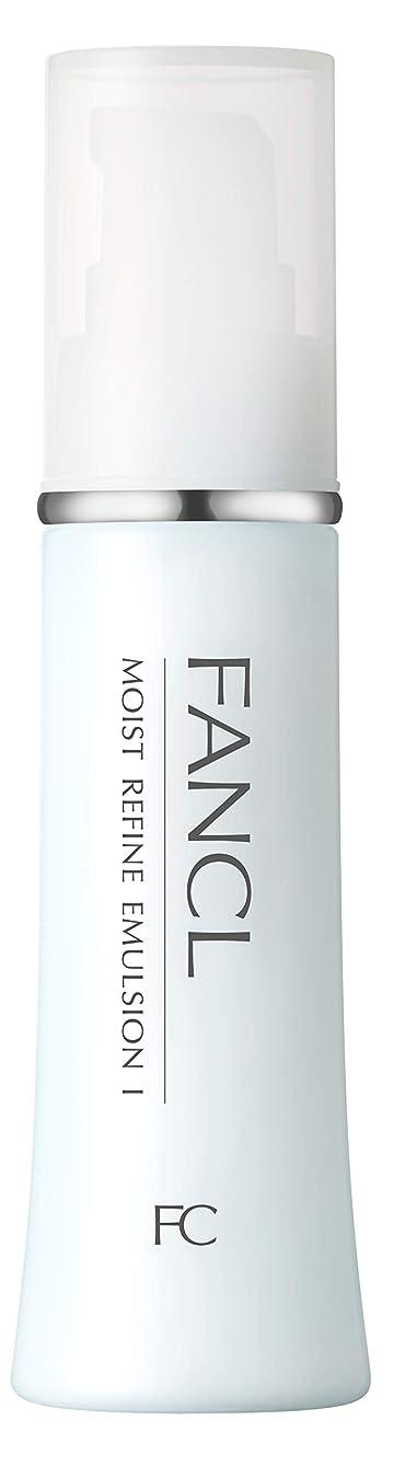 ロボット世界的に用語集ファンケル(FANCL)モイストリファイン 乳液I さっぱり 1本 30mL …
