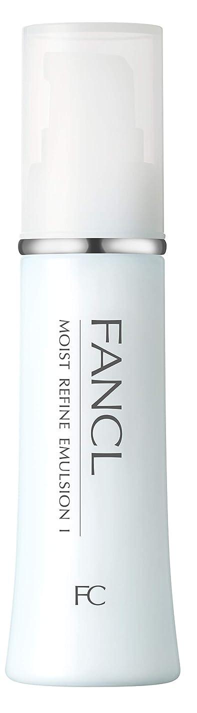 トラクター略語クライマックスファンケル (FANCL) モイストリファイン 乳液I さっぱり 1本 30mL (約30日分)