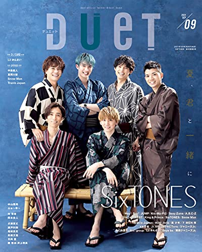 Duet (デュエット) 2021年9月号 [雑誌]