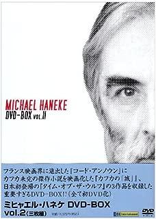 ミヒャエル・ハネケ DVD-BOX2