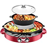 2200W 4.5L Electric Smokeless Grill and Hot Pot, 110V 2 in 1 Detachable Easy to Clean BBQ & Shabu Shabu with Independent Temperature Control for 2-8 People Family Gathering Friend Meeting Party (Updated Red)