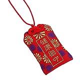 Veemoon Charmes Omamori japonés - santuario japonés, amuleto de la buena suerte, amuleto de la suerte para el amor, la educación y la riqueza sanitaria