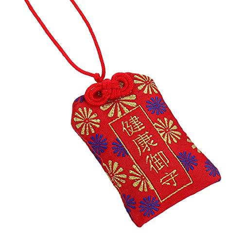 Veemoon Encantos de Omamori Japoneses Santuario Japonés Amuleto de La Suerte Encantos de Buena Suerte para El Amor Educación Riqueza Salud