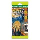 電磁波ブロッカー MAXmini V Kyowa ポケットウェットティシュ(10枚入)付セット