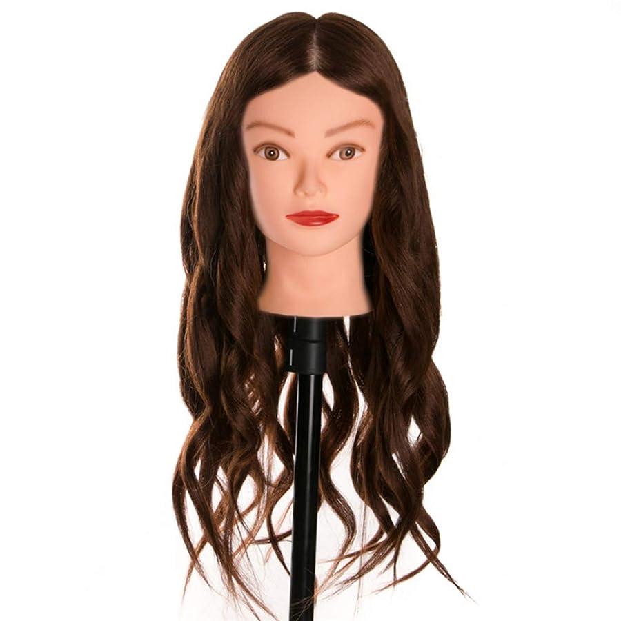 変わる引き出すズボン理髪サロンエクササイズヘッド金型メイクディスクヘアスタイリング編み教育ダミーヘッドヘアカットトレーニングかつら金型3個