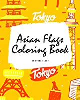 Asian Flags of the World Coloring Book for Children (8x10 Coloring Book / Activity Book)